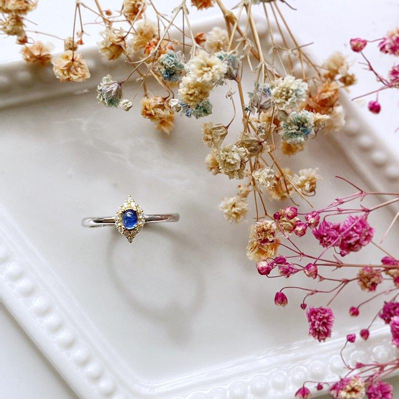 愛戀果實藍寶戒指