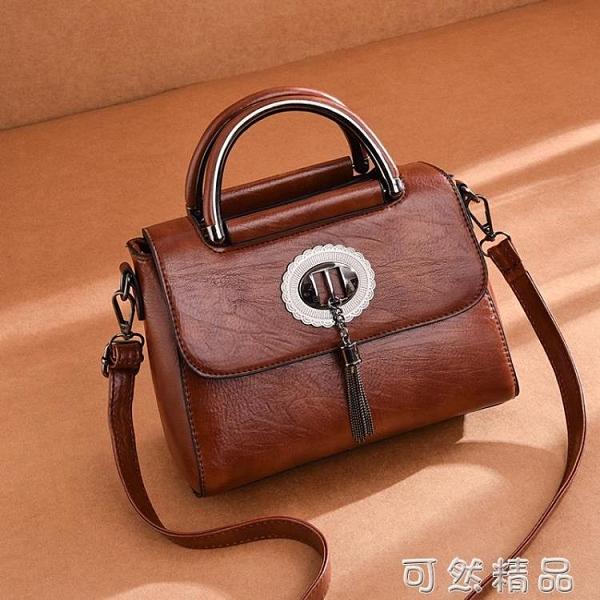女包新款韓版百搭女士春夏流行復古小包包單肩斜背手提小方包 可然精品