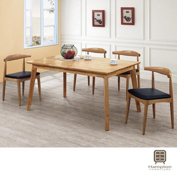 【Hampton 漢汀堡】埃絲本全實木4尺餐桌椅組-1桌4椅