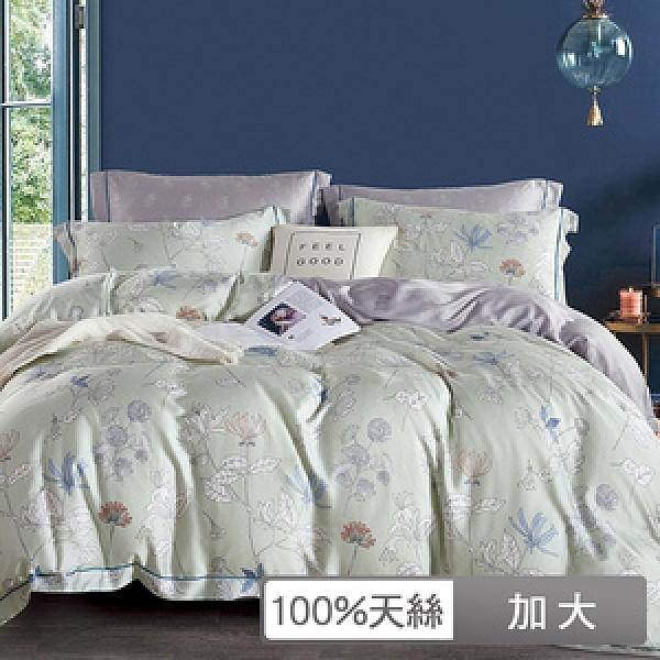 【貝兒居家寢飾】100%天絲三件式枕套床包組 麗影随行綠(加大雙人)