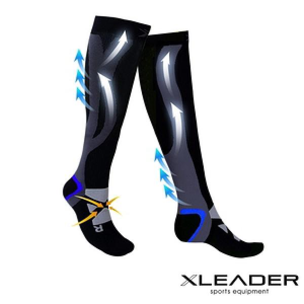 LEADER 加強漸進式運動長筒壓縮襪 腿套壓力襪 一雙入 黑灰S