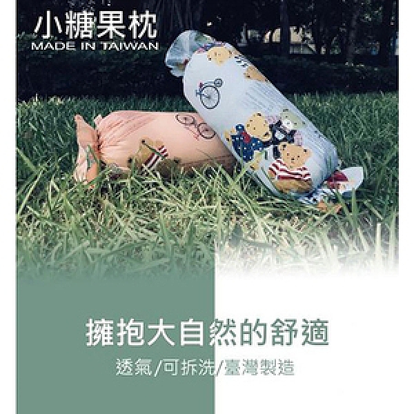 【MIKO】台灣製 小糖果枕*長抱枕/長枕頭/禮物16綠