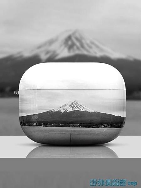 AirPods保護套 富士山airpodspro保護套airpods保護殼airpods pro蘋果無線藍牙耳機套二三代 快速出貨