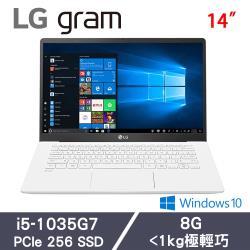 LG Gram 14Z90N-V.AR53C2 14吋(i5-1035G7四核/8G/256G SSD/WIN10)極緻輕薄筆電-閃耀白
