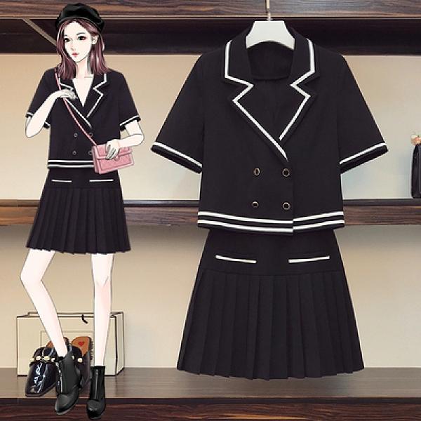 L-4XL大碼套裝新款小香風洋氣顯瘦學院風小西裝百褶裙兩件 5171 3F101 胖妹衣櫥