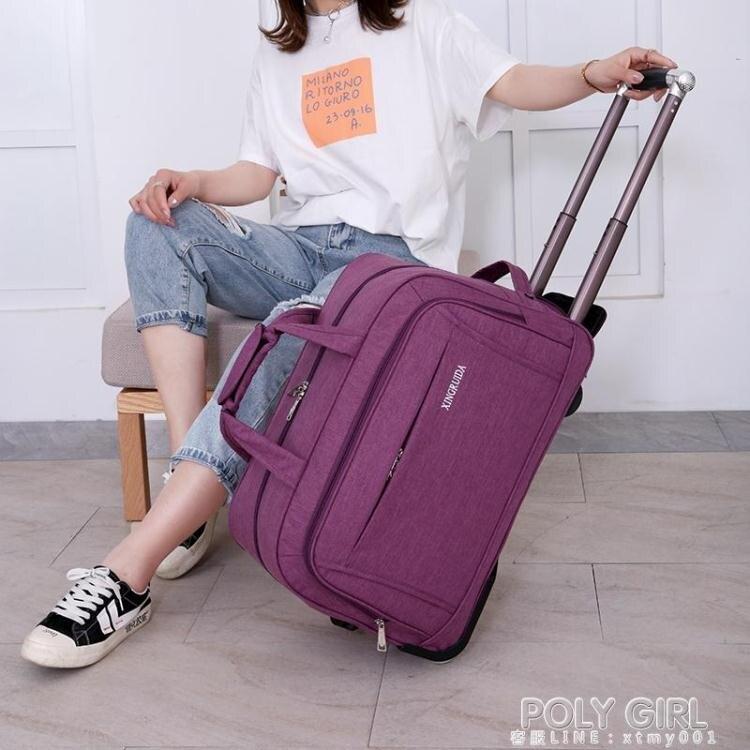樂天優選-拉桿包旅游男女手提旅行袋大容量行李包登機箱包可摺疊短途旅行包 ATF 夏季新品