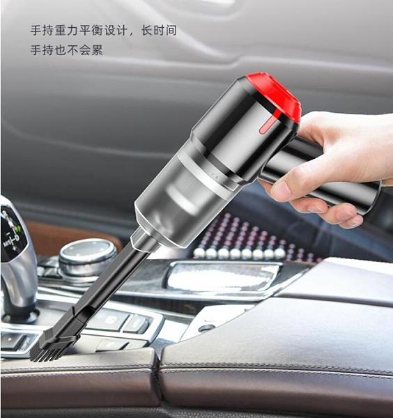 車載吸塵器車用無線充電汽車家用手持小型大功率吸力車內強力迷你【618特惠】