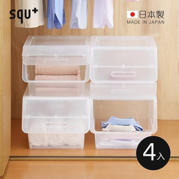 【日本squ+】Froq日製38.5面寬掀蓋直取式收納箱-4入霧透