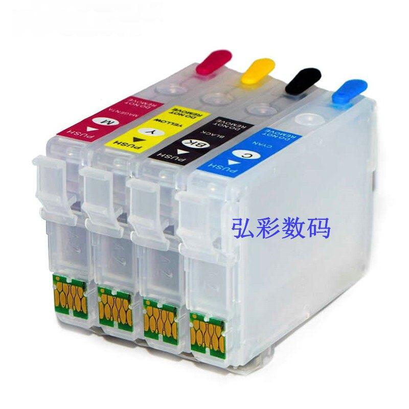 603XL適用愛普生 XP-2100 2105 3100 3105 4100 4105填充墨盒墨水