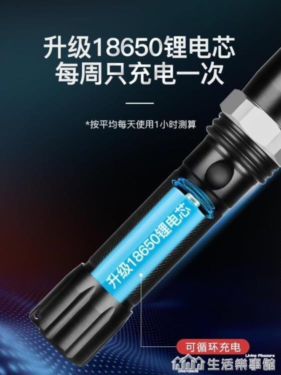雅格手電筒強光充電戶外超亮遠射燈防身小型迷你便攜LED家用騎行 新品