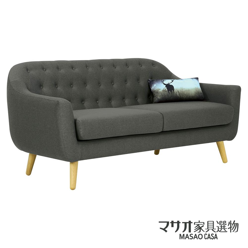 *芊庫二人座沙發-灰色
