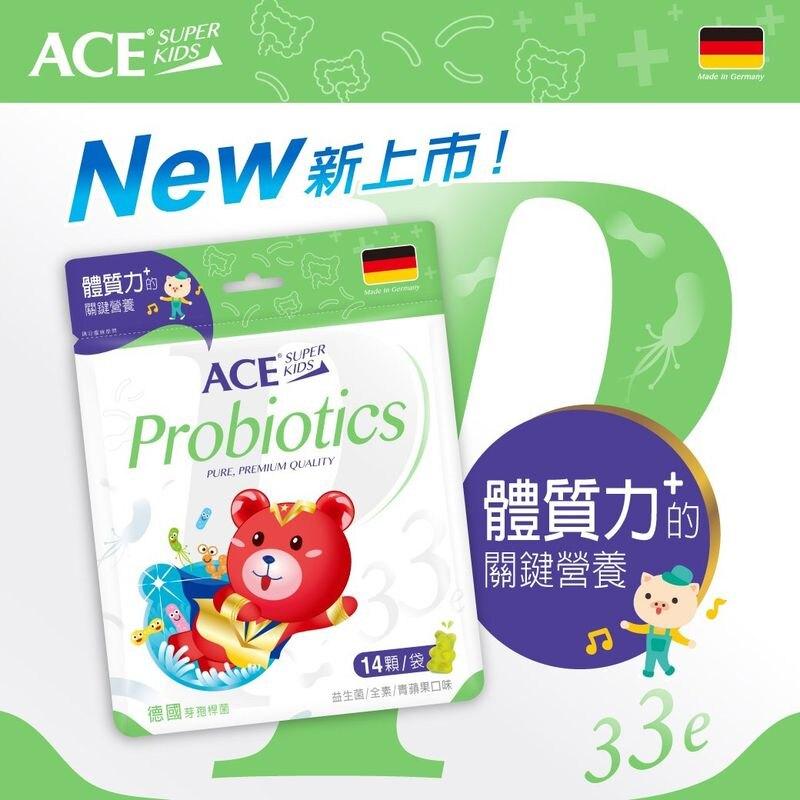 【領券滿額折150】ACE SUPER KIDS 33e 益生菌軟糖39.2g (4710285010569) 99元 618購物節