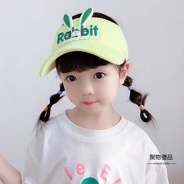 兒童帽子夏季男女童空頂帽遮陽薄透氣可愛兔防曬沙灘寶寶太陽晾帽【聚物優品】