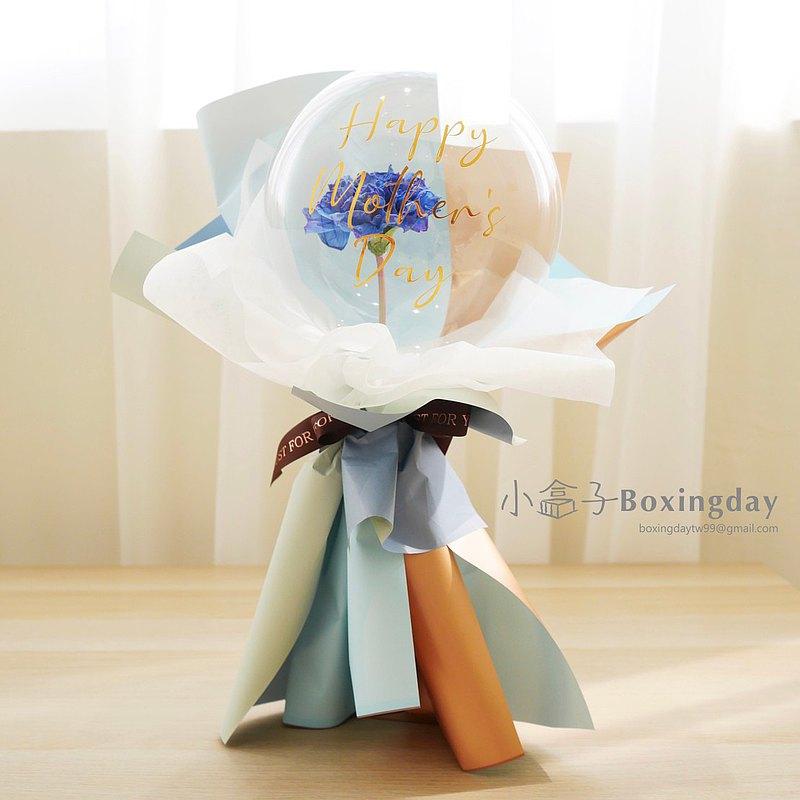 氣球花束(康乃馨迷你款) 畢業禮/生日禮/開幕禮/情人節禮物/花束