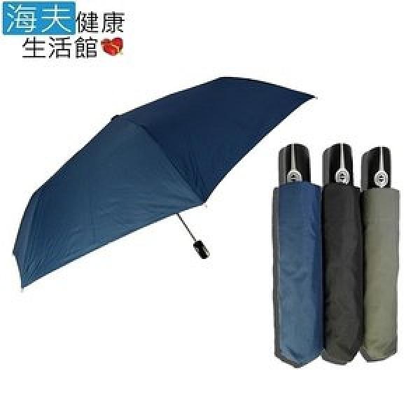 【海夫健康生活館】抗風 時尚 素色 自動開收傘灰