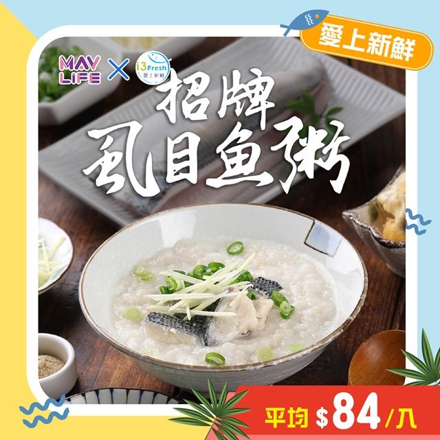 超人氣美味老饕虱目魚粥 (12包入)