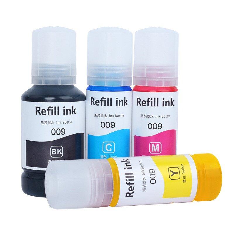 適用愛普生Epson L15168 L15158 L14158 打印機填充顏料009號墨水