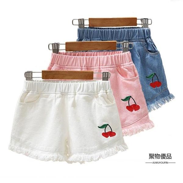 寶寶半身裙童裝女童牛仔裙洋裝小女孩夏季短裙【聚物優品】
