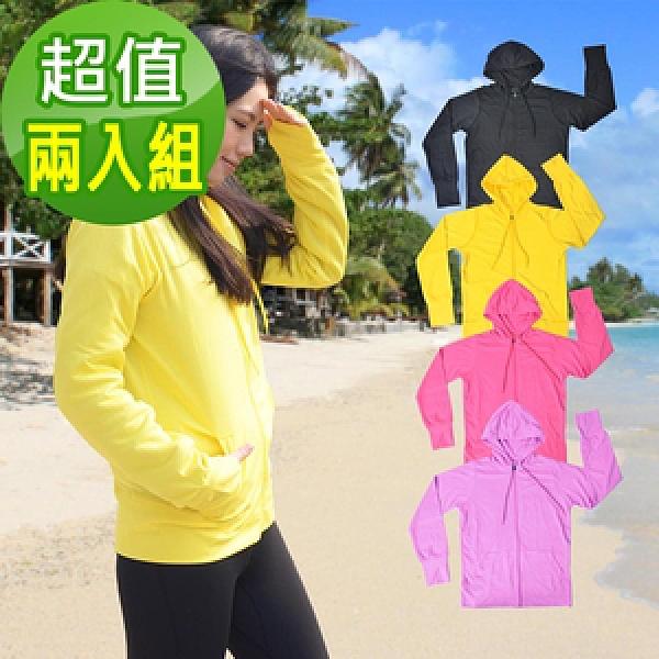 【日本熱銷】COLORFULl抗UV吸排涼感連帽外套(超值兩入組)黑色+隨機M號
