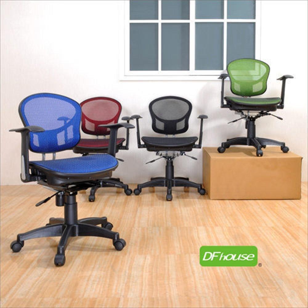 《DFhouse》小飛俠特級扶手全網椅(4色)