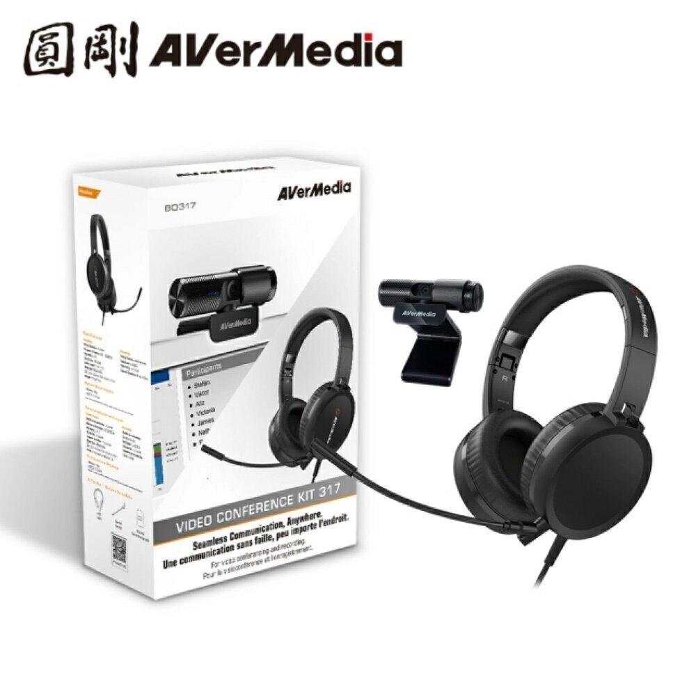 【AVerMedia 圓剛】BO317 個人視訊協作組合 (PW313+AH313)【三井3C】
