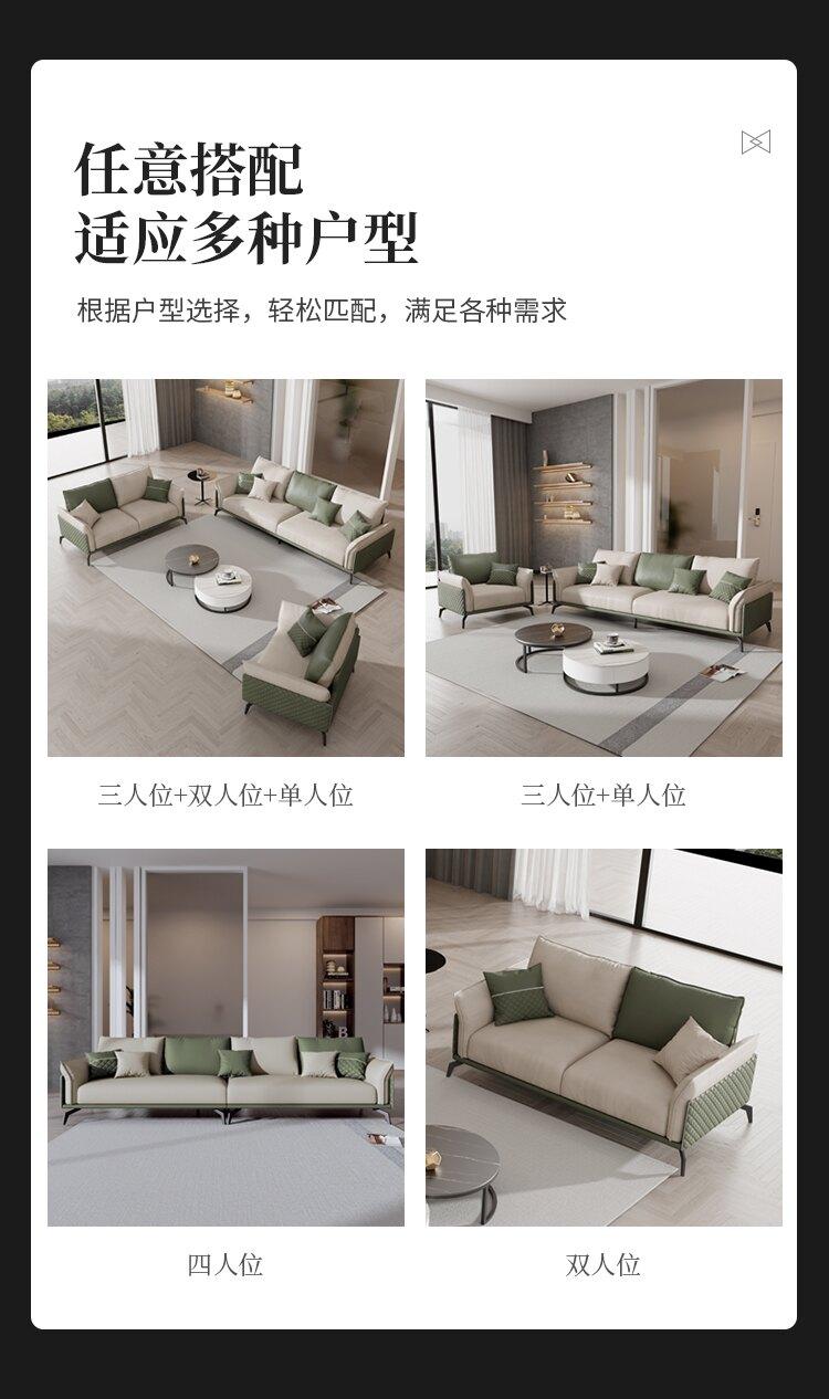 新品【免運費送到家】科技布沙發小戶型網紅款北歐客廳簡約現代輕奢三人位乳膠布藝沙發