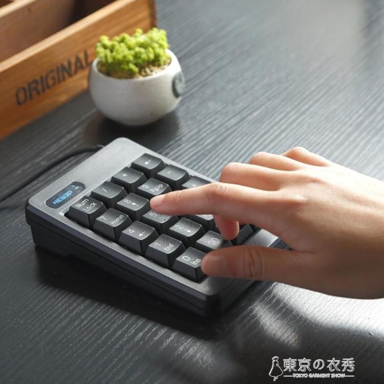 限時下殺-財務小鍵盤數字鍵盤會計計算專業鍵盤筆記本數字鍵盤有線  【快速出貨】