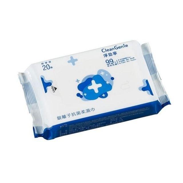 奇哥 淨勁寧 銀離子抗菌柔濕巾-20抽