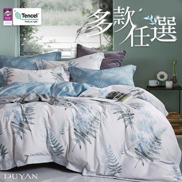 《DUYAN 竹漾》奧地利天絲雙人床包被套四件組-多款任選古斯塔夫