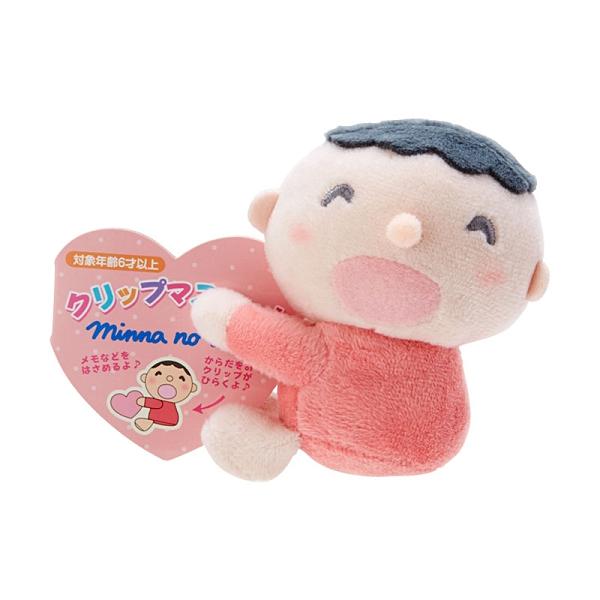 【震撼精品百貨】大寶/大口仔_Minna No Tabo ~三麗鷗SANRIO~可夾式娃娃*61009