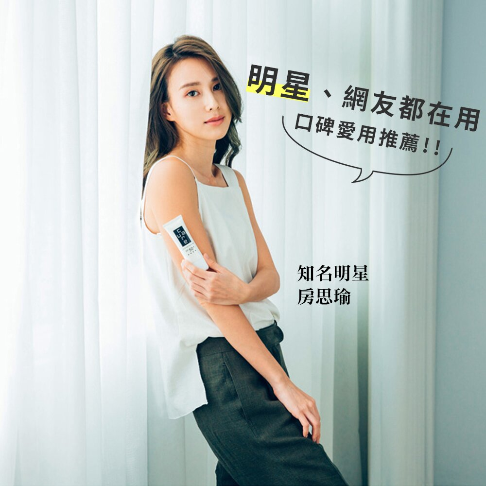 CureCare安炫曜 清爽高效防曬乳40g雙件組★原價2160