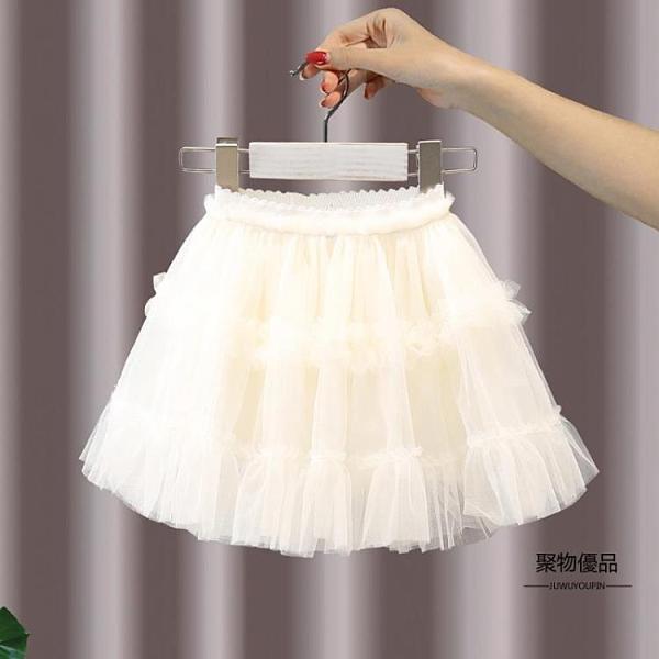 女童半身裙兒童蓬蓬裙紗裙洋氣短裙小寶寶公主洋裝【聚物優品】