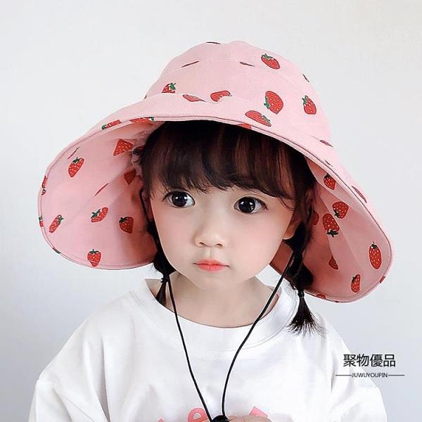 兒童帽子女童可愛超萌水果空頂帽 春夏季寶寶薄款透氣防曬遮陽帽【聚物優品】