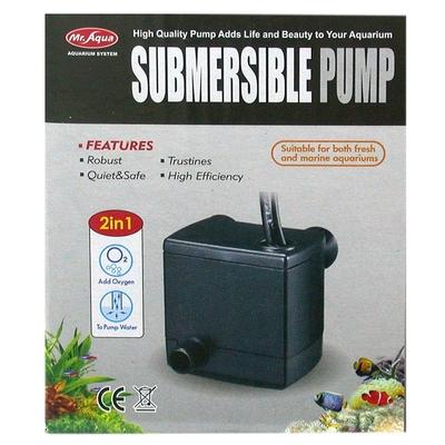 《Mr.Aqua》水族先生小型魚缸適用靜音沈水馬達AP-1000