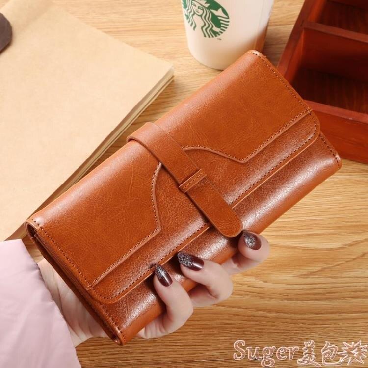長夾 女士錢包女長款2021新款時尚多卡位復古大容量三折手拿包可放手機