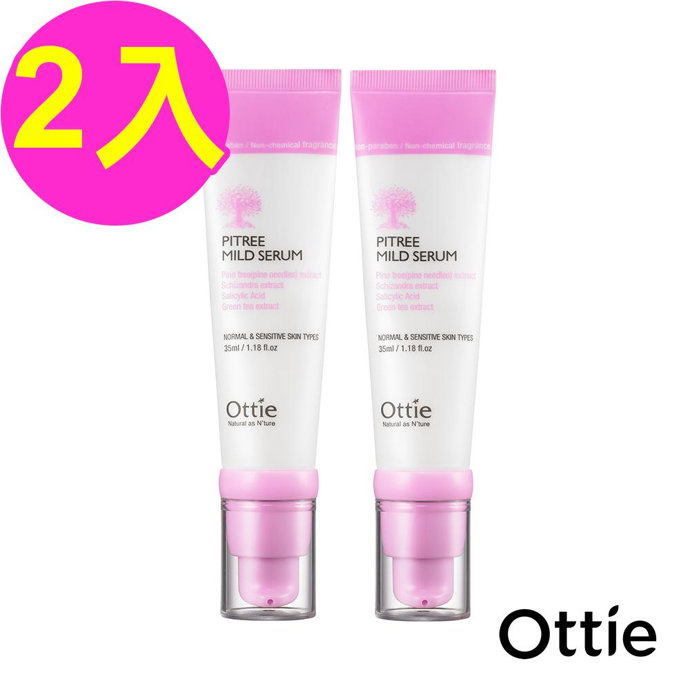【OTTIE】雪松舒敏水潤精華液35mlx2入