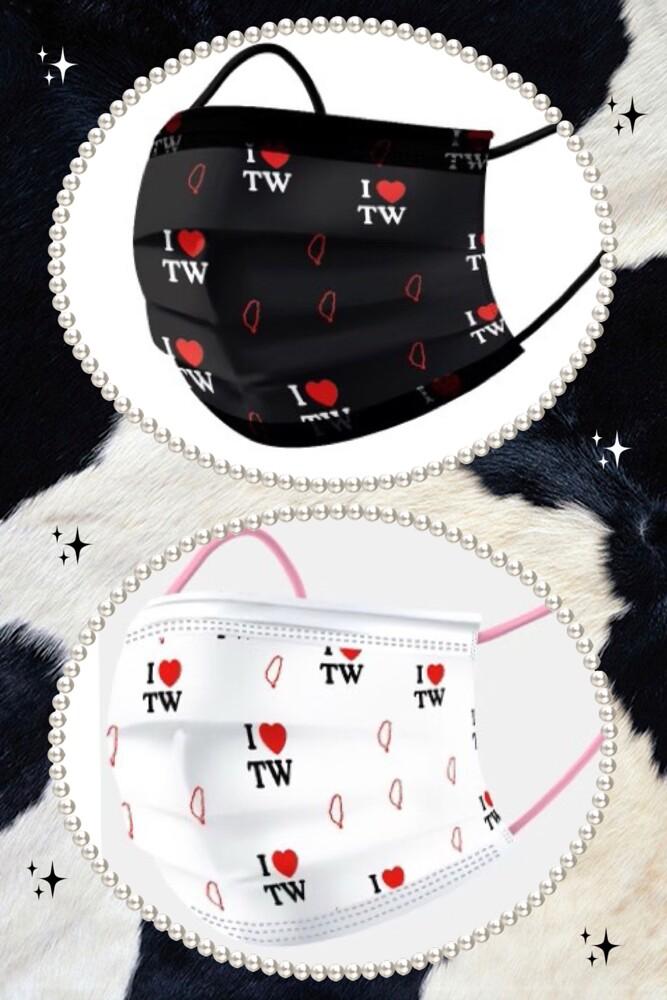 荷康雙鋼印 成人口罩 兒童口罩 醫療口罩 mit丰荷一般醫用口罩台灣加油 我愛台灣煙花