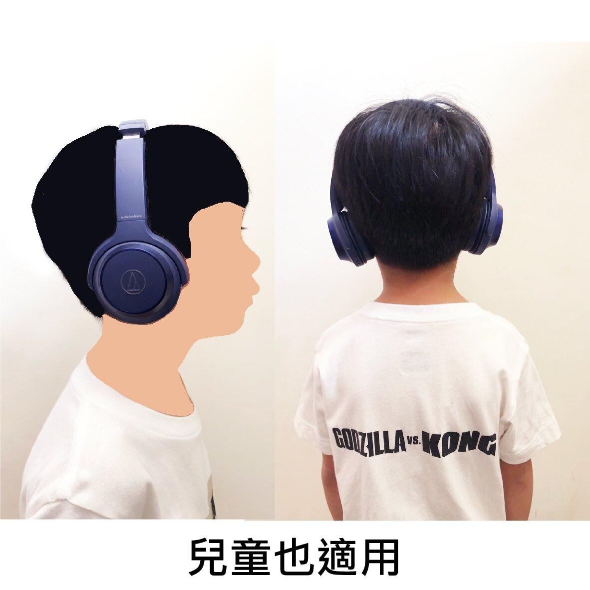 鐵三角 ATH-WS330BT 兒童耳機 適用 無線藍牙耳機 重低音 | 金曲音響