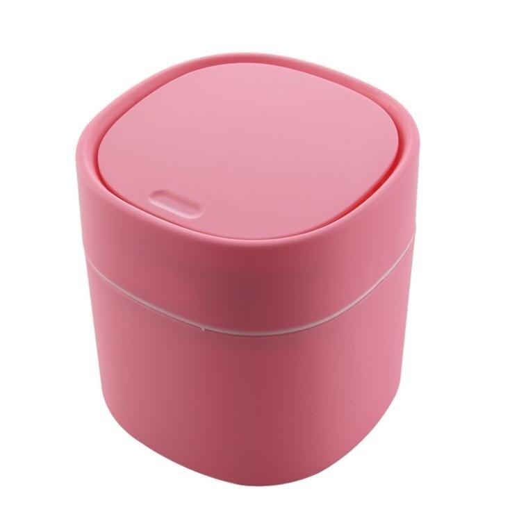 垃圾桶 桌面垃圾桶家用客廳茶幾可愛小號茶幾床頭辦公桌上臥室迷你北歐風