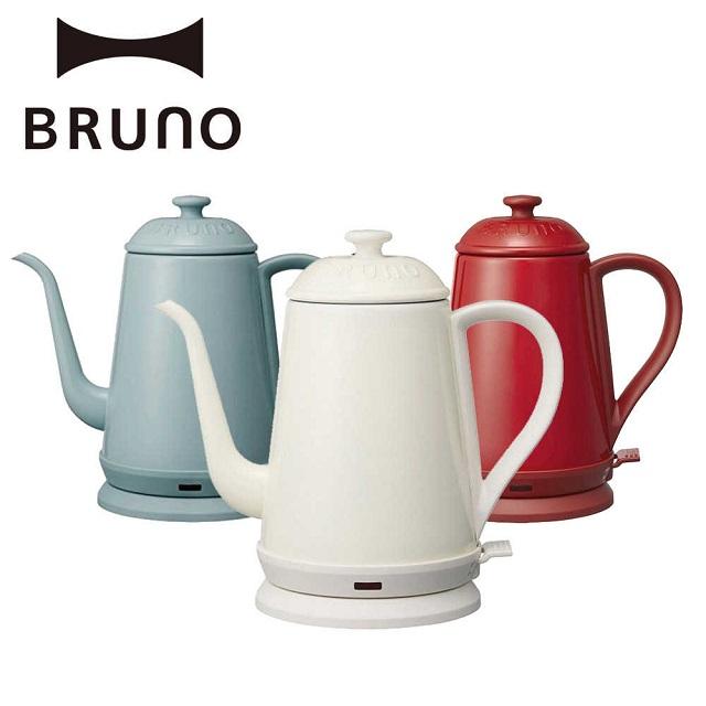 日本 BRUNO 不銹鋼快煮壺 BOE072  細口設計,方便沖咖啡