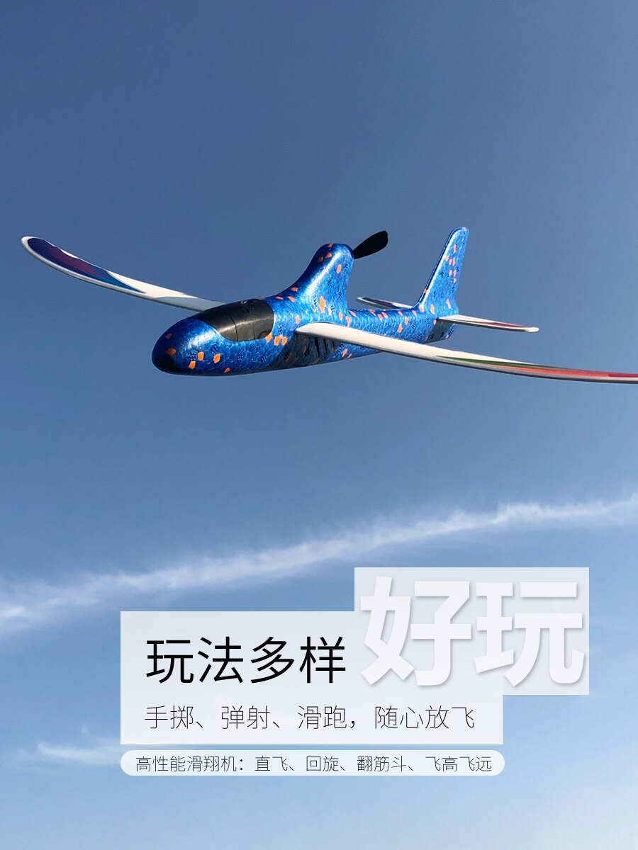 飛機模型 輕逸模型彩虹號電動泡沫飛機充電手拋彈射滑翔機回旋耐摔戶外玩具【MJ13974】
