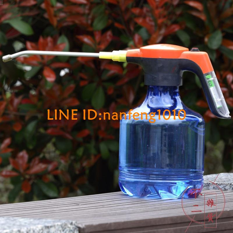 多功能電動噴霧器園藝澆花消毒噴壺家用小型高壓噴水壺大容量3L【不二雜貨】