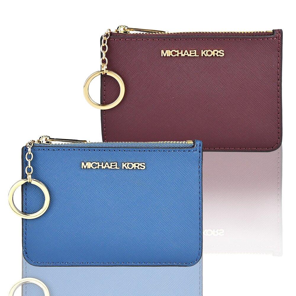 MICHAEL KORS JET SET素面卡片夾層鑰匙零錢包-(多色選)
