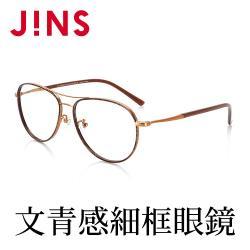 JINS 文青感金屬細框眼鏡(ALMF18S354)棕色
