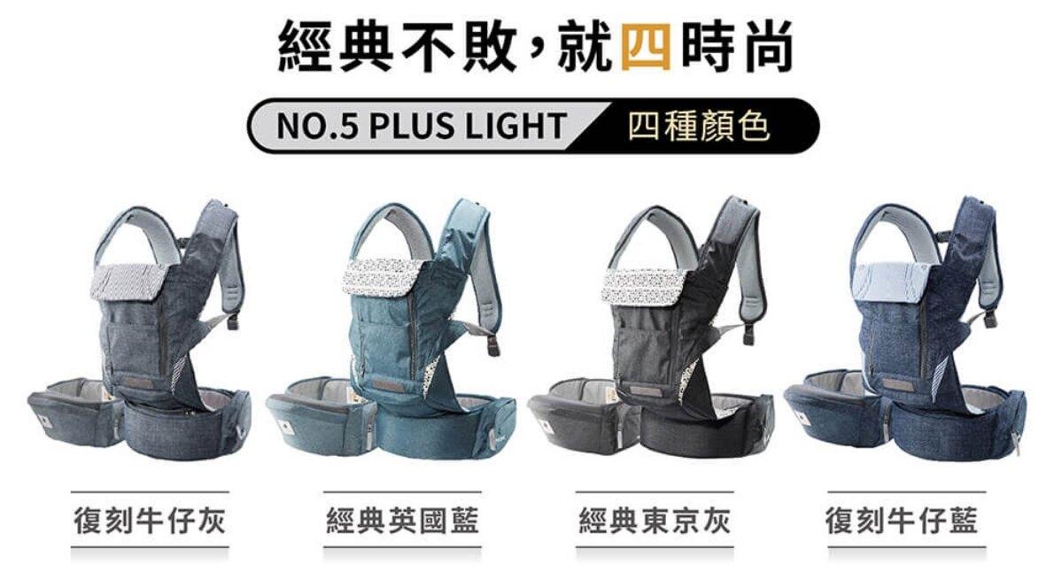 預購7月初【淘氣寶寶●獨家加贈寶兒寶寶洗髮精】韓國 POGNAE No5 Plus Light輕量型機能揹巾-復刻牛仔藍