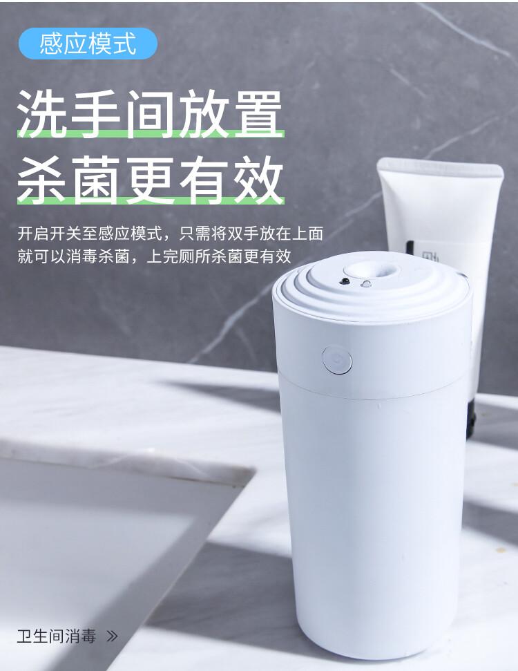 24h免運拼防疫自動感應洗手機手部室內消毒機器酒精消毒液噴霧
