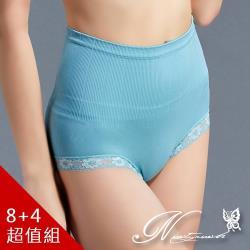 娜提珞日本美體專科收腹激瘦蠶絲褲