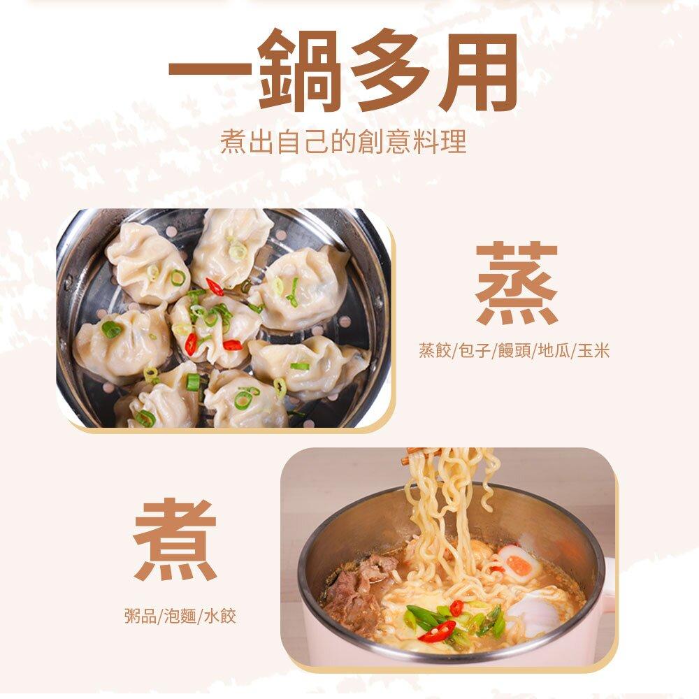 【EASY LIFE伊德爾】1.2L防燙美食鍋+HITEK 2L不鏽鋼快速電茶壺(組合)