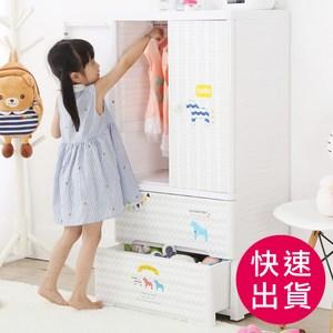 【+O 家窩】貝格雙開門式兒童吊掛衣櫃(DIY)-快樂小馬