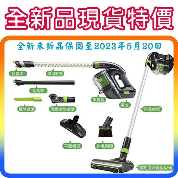 《全新品限量特價》Gtech Power Floor K9 ATF045+ATF016 小綠 寵物版無線除蟎吸塵器+地板套件組